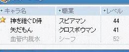 a0070638_1031032.jpg