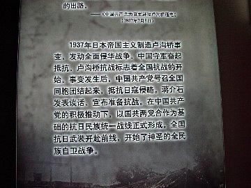 a0011792_18638.jpg