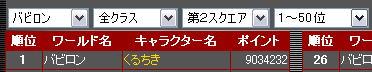 a0052536_14573556.jpg
