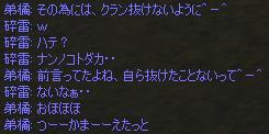 c0017886_14272973.jpg