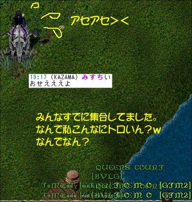 e0027722_16222034.jpg