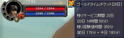 a0071140_950533.jpg