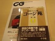 c0033759_146031.jpg