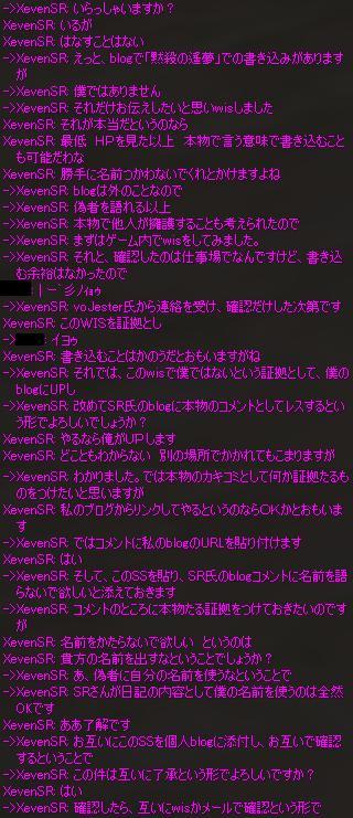 e0048775_1950247.jpg