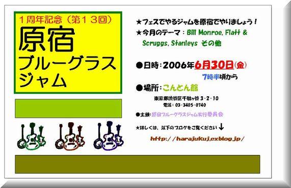 c0032583_1234620.jpg