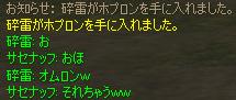c0017886_10422353.jpg