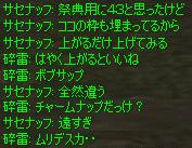 c0017886_10432717.jpg