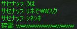c0017886_1048054.jpg