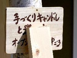 a0067991_10184035.jpg
