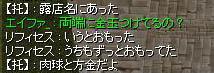 a0062938_22513912.jpg