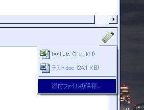 a0079356_176837.jpg