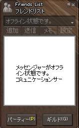 a0020778_0714100.jpg