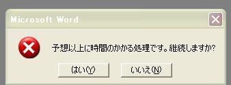 c0038436_1422840.jpg