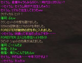 e0024171_10141025.jpg