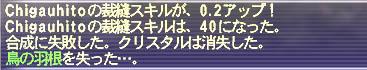 a0025776_7233931.jpg