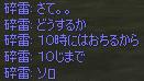 c0017886_12431917.jpg