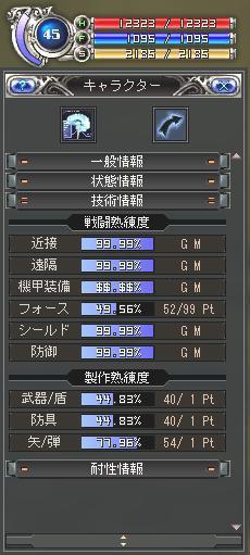 c0049287_1233523.jpg