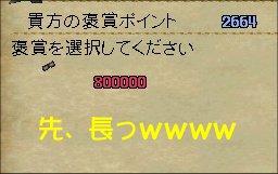 e0027722_192551100.jpg