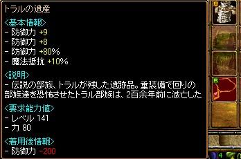 c0075363_10535022.jpg