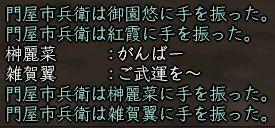 a0032309_10225319.jpg
