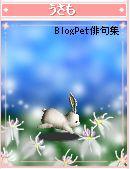 a0063386_14393036.jpg