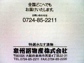 a0021526_153208.jpg