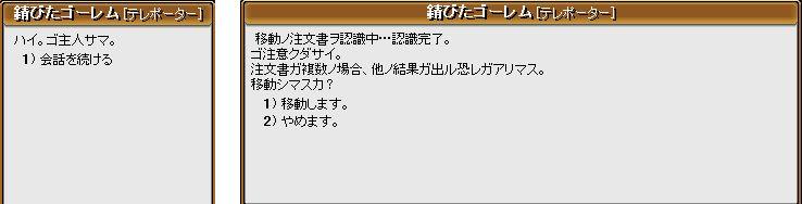 a0061353_1858917.jpg