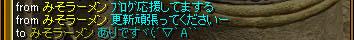 a0047406_2105085.jpg