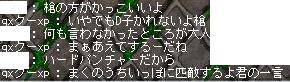 c0001140_382182.jpg