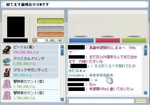 e0078866_544527.jpg