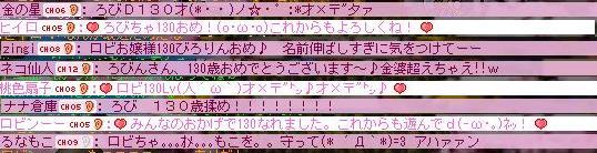 c0071746_14493288.jpg