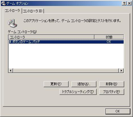 c0004568_13532576.jpg