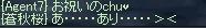 c0045001_9573272.jpg