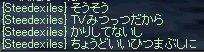 e0058448_14575748.jpg
