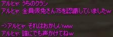 a0030061_15412669.jpg