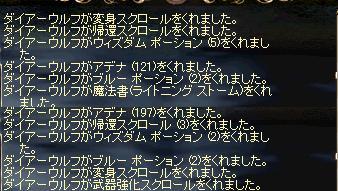 e0012569_7314738.jpg