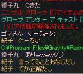 c0069371_14172652.jpg