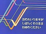 a0014889_1419934.jpg