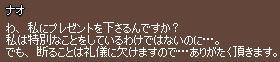 e0007106_21244114.jpg
