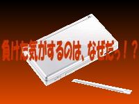 e0027529_14361740.jpg