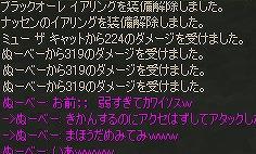 c0077787_5111776.jpg