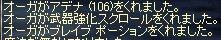 e0058448_1047975.jpg