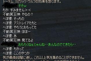 c0077787_16403910.jpg