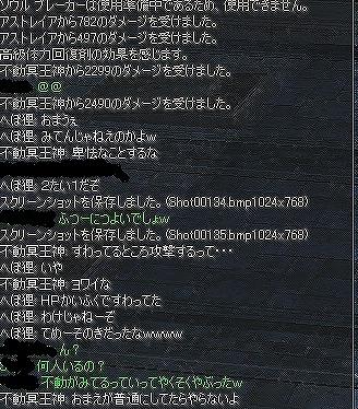 c0077787_16464459.jpg