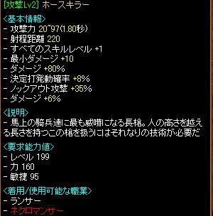c0075363_2022122.jpg