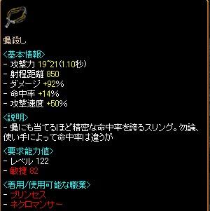 c0075363_20305813.jpg