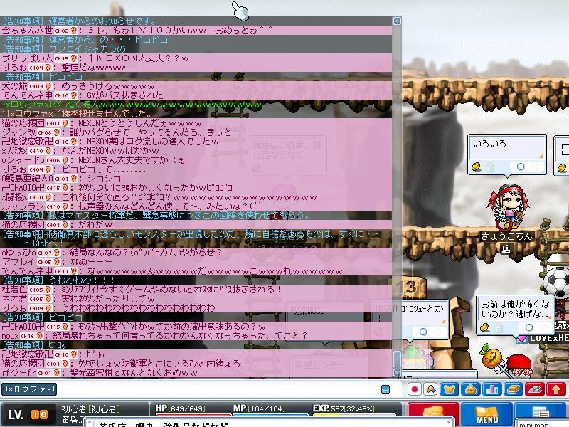 c0081188_23112458.jpg