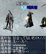 c0045001_2044146.jpg