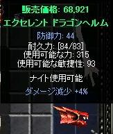 a0052536_3382536.jpg