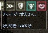 c0020960_028451.jpg